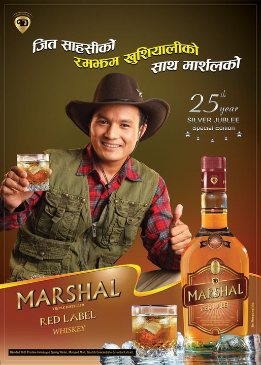 Marshal Whiskey Red Label Model